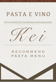 Pasta e Vino Kei RECOMMEND PASTA MENU